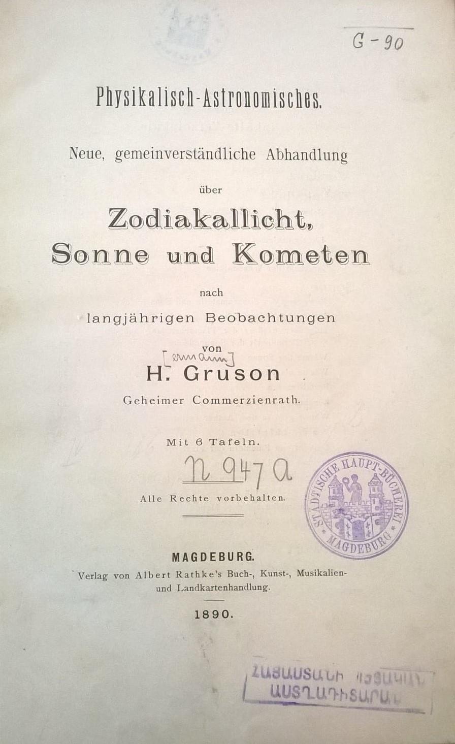 """Am 30. Januar 1895, nur drei Jahre nach seiner Ägypten-Reise, starb Hermann  Gruson in seiner Heimatstadt und am 3. Februar lag """"der sterbliche Theil  des ..."""